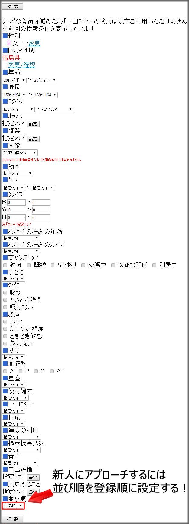 20131213-4.jpg