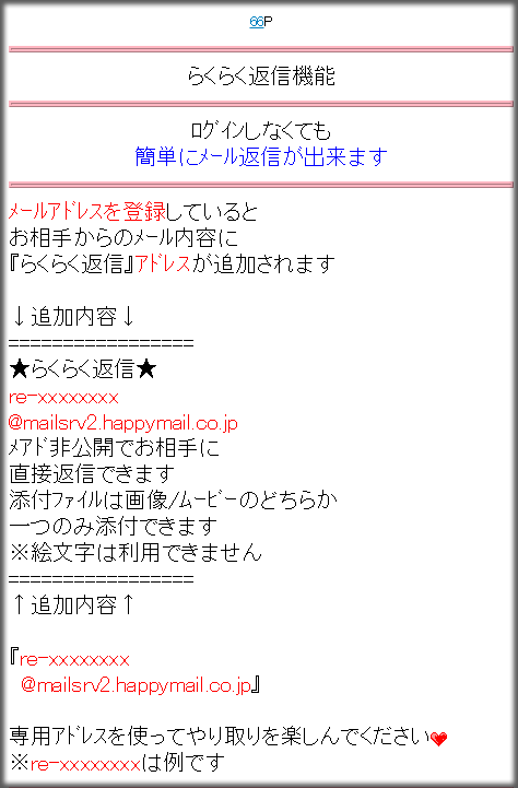 20160211-7.png