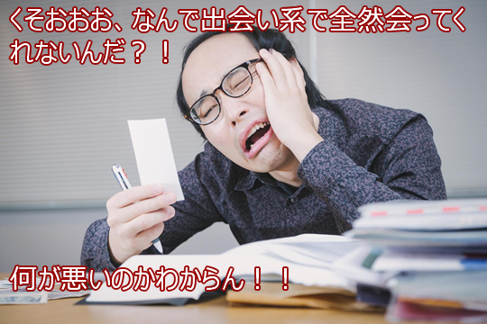 20160427-4.png