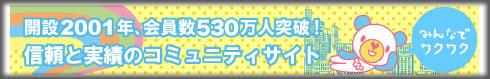 201605261000.jpg