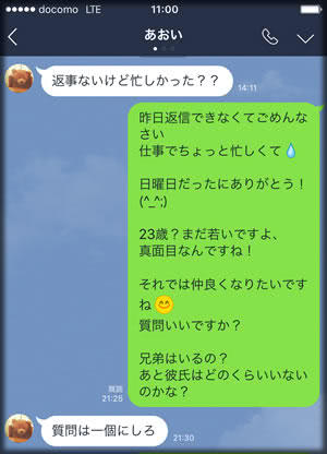 201606021147.jpg