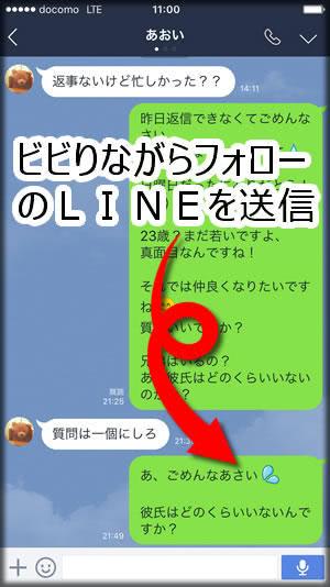 201606021157.jpg