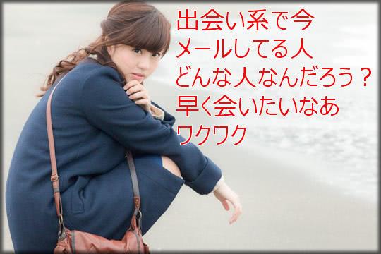 201606081146.jpg