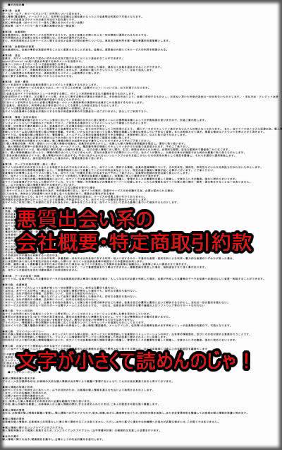 201606131343.jpg