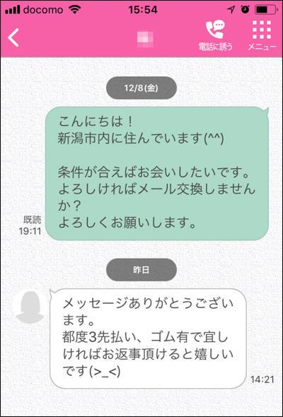 20171211.jpg