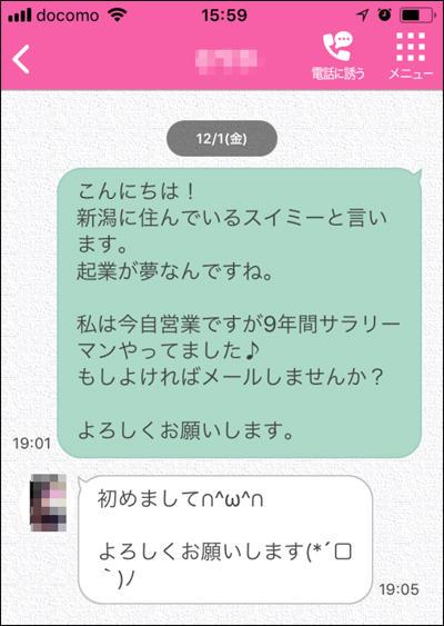 201712111745.jpg