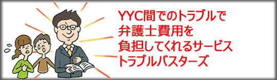 pakurunayokusoyarou.jpg