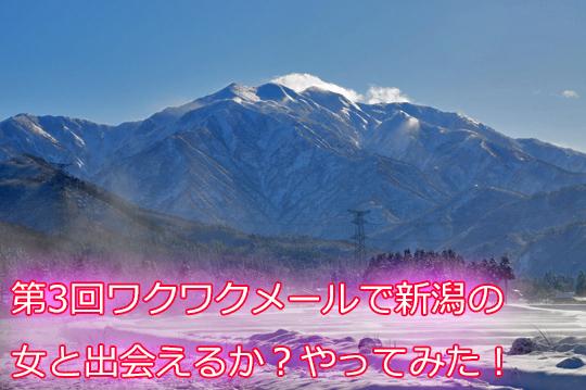 awagatake.jpg