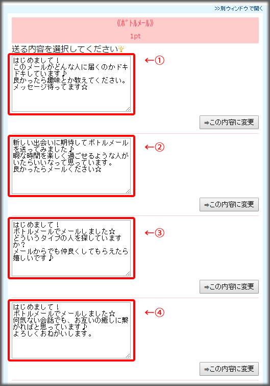 botorumailhinagata.jpg