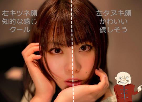 deaikeiyarou.jpg