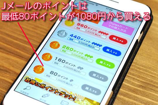 jmailpointer.jpg