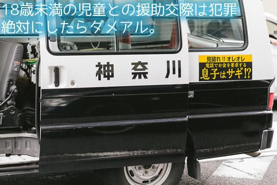 kanagawakenkei.jpg