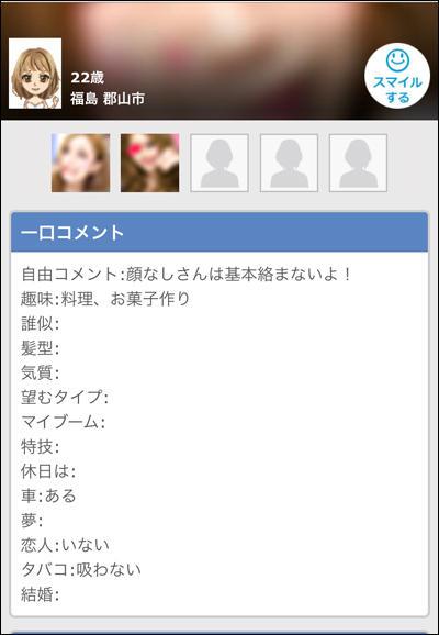 kaonasisan2.jpg