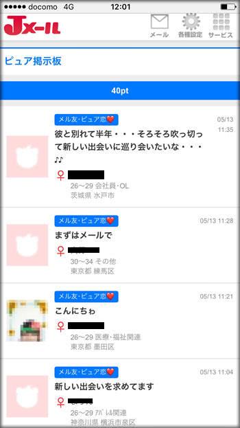 keijibanwm.jpg