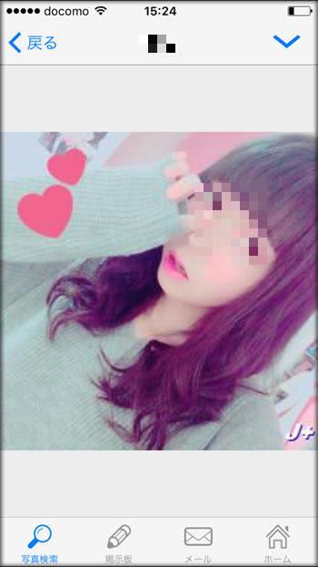 konoko.jpg