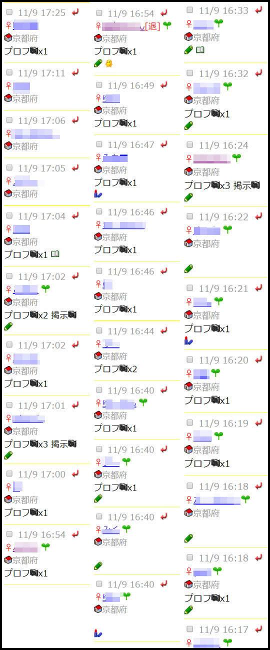 kotokyoto.jpg