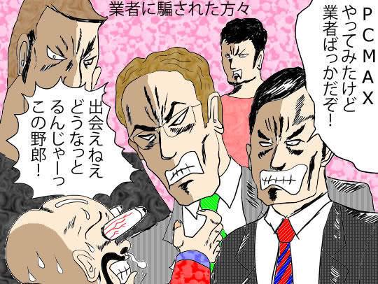 kujou2.jpg