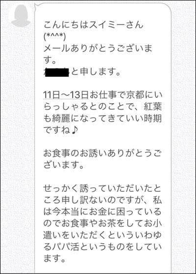 kyo11.jpg