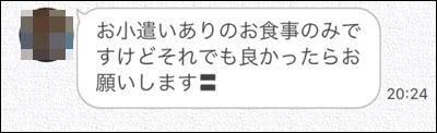 kyo9.jpg