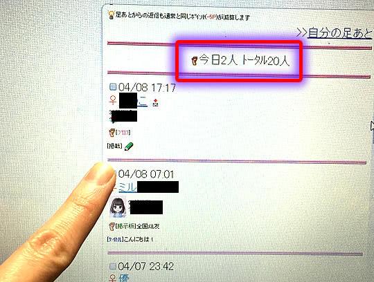 kyou2ri.jpg