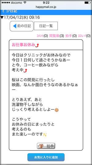 kyouhakurinic.jpg