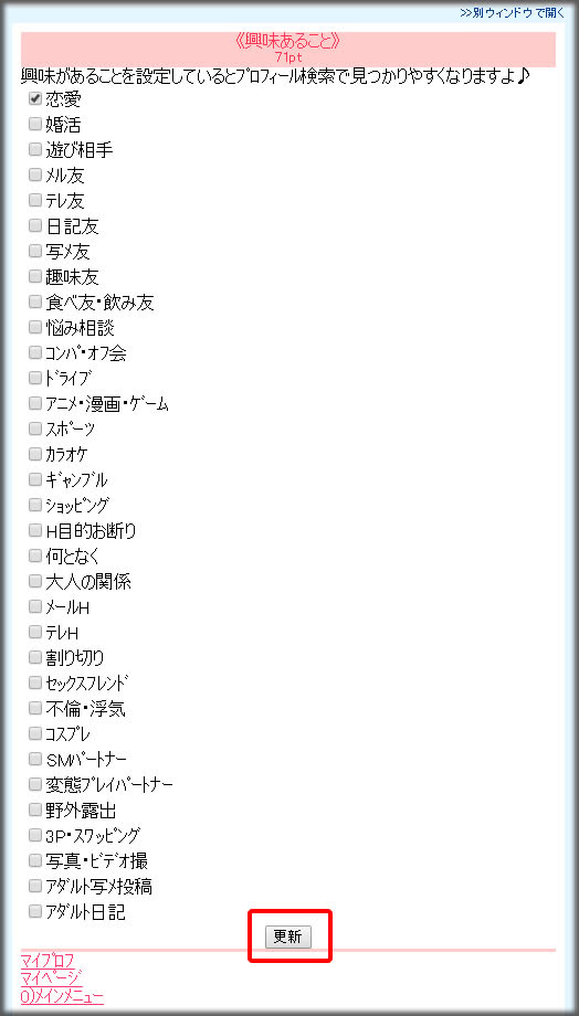kyoumigaarukoto2.jpg