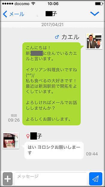 maikoha.jpg