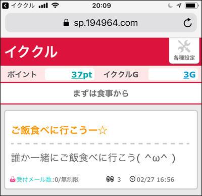 mazuhasyokuji.jpg
