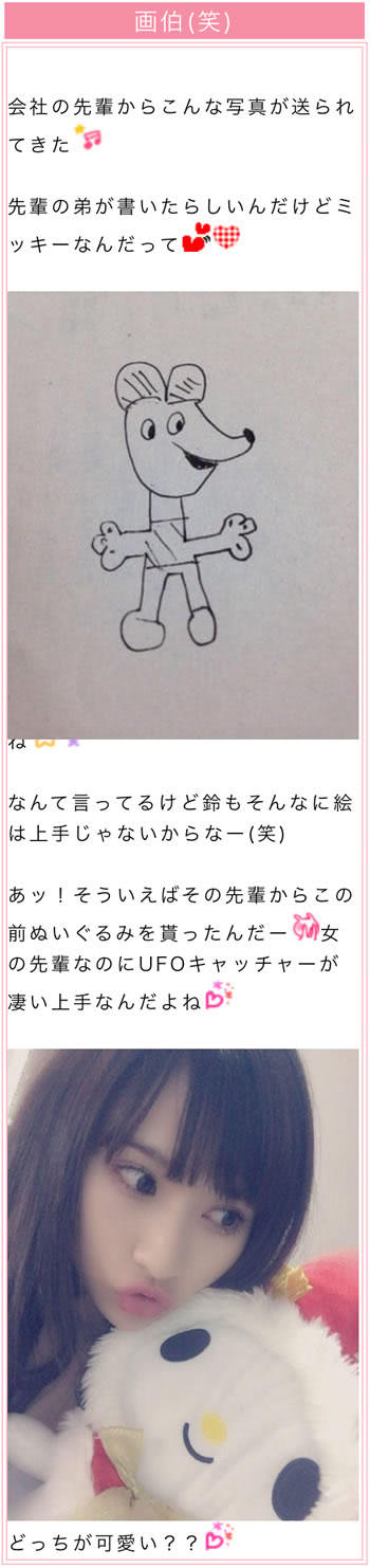 miyazakinoomoide.jpg