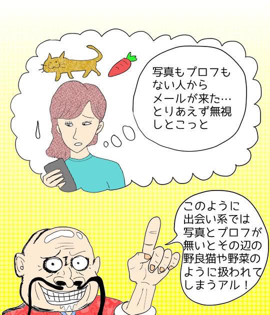 nekoyasai.jpg