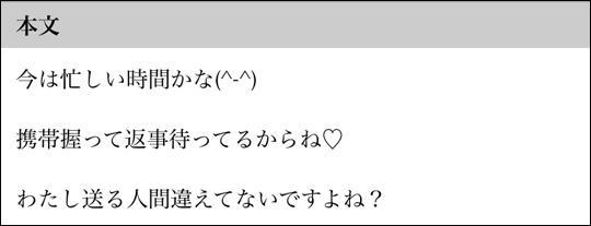 onihei.jpg