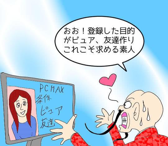 pyua.jpg