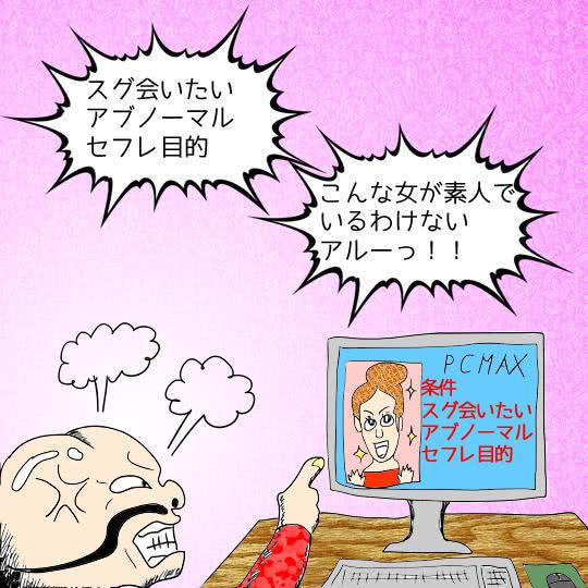ryoukaiwotch.jpg