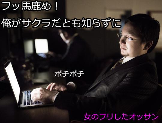 sakusakususumu.jpg