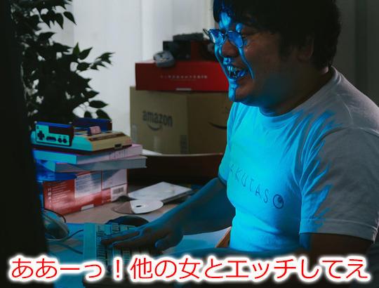 seiyokuobake.jpg