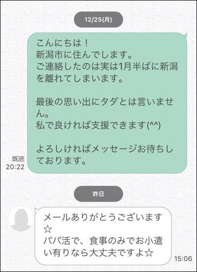 syokujinomi.jpg