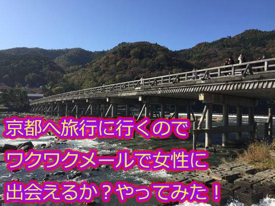 tokubetukikaku.jpg