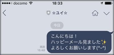 usizaki0.jpg
