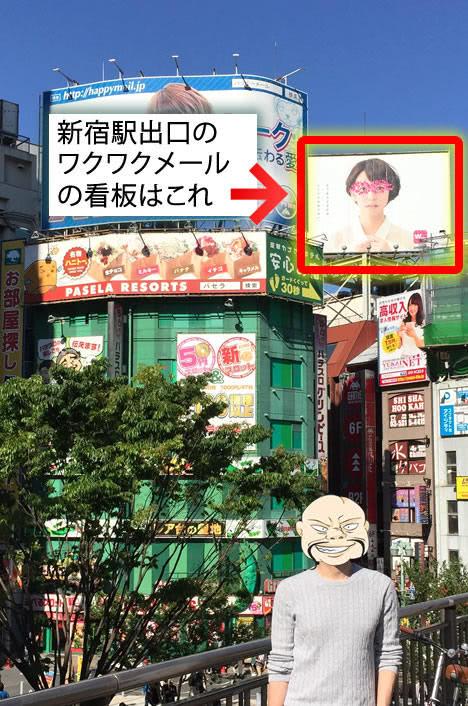 wakuwakukanban.jpg