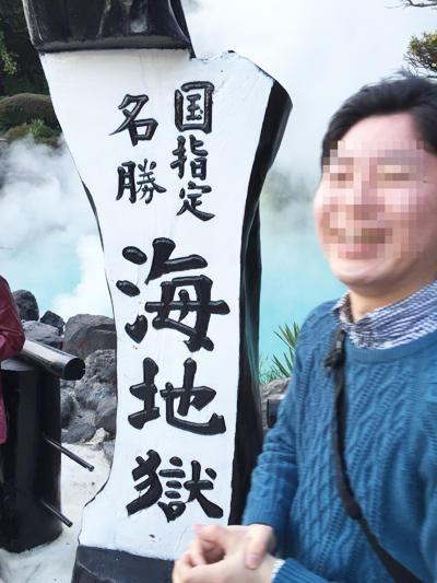 wakuwakunopurohu.jpg