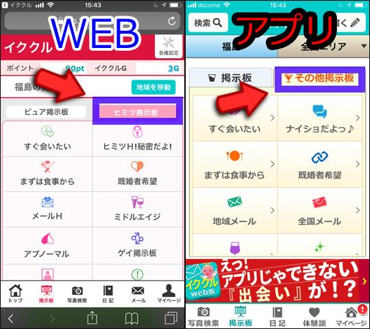 webkikaku.jpg