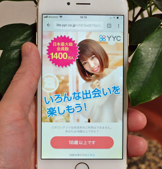 webyaro.jpg