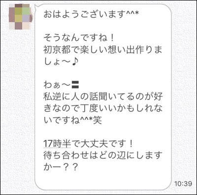 yoihannou.jpg