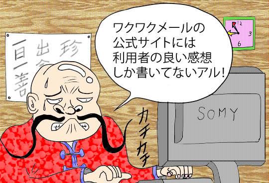 yoikansou.jpg