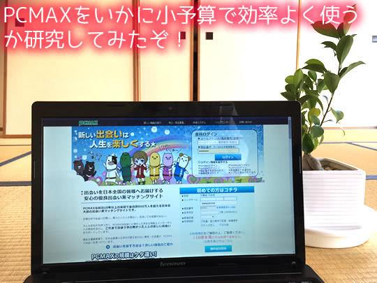 yosansukunamede.jpg