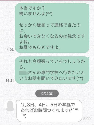 yoteizenbu.jpg