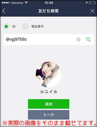 yuiyui.jpg