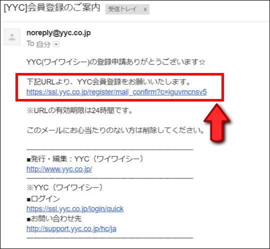 yyctouroku.jpg