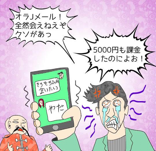 z5000.jpg